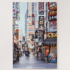 Downtown Japan – 1000 piece jigsaw puzzle